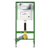 VIEGA Комплект инсталяции для подвесного унитаза 3в1 Standart (713386)