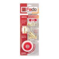"FADO Комплект для подключения счетчика учета воды Classic 1/2"" (SEC01)"