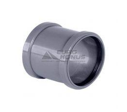 ARMAKAN Муфта для внутренней канализации