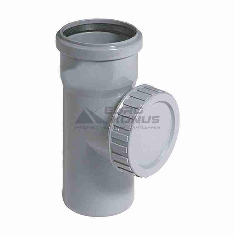 ARMAKAN Ревизия для внутренней канализации 50* (ARR01)
