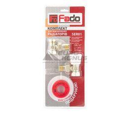 """FADO Комплект для подключения радиатора Classic 1/2"""" (SER01)"""