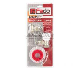 """FADO Комплект для подключения радиатора NEW 1/2"""" (SER04)"""