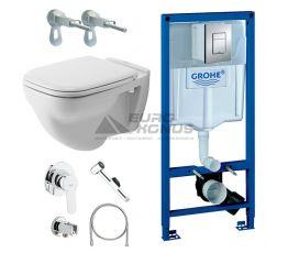 GROHE Комплект для туалета (инсталляция + унитаз + гигиенический душ) (3877A107)
