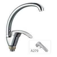 ZERIX Смеситель для кухни однорычажный Z83-YUB-A279