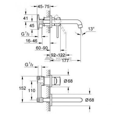 GROHE Смеситель для умывальника однорычажный скрытого монтажа Bau Classic (20292000)