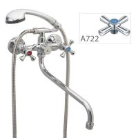 ZERIX Смеситель для ванны двухвентильный T61-DMT-A722