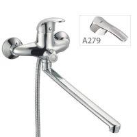 ZERIX Смеситель для ванны однорычажный Z63-NHK-A279