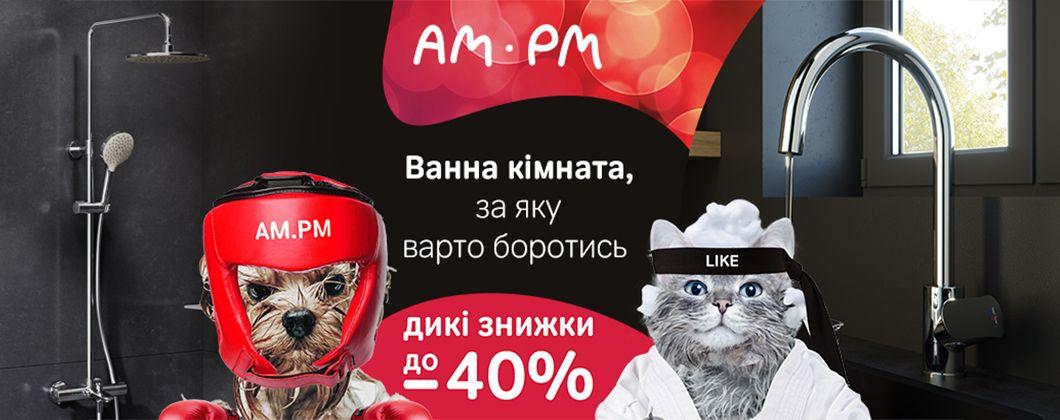 Am-Pm