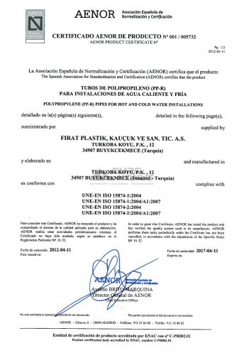 Сертификат Firat (Фират) 4