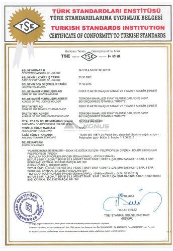 Сертификат Firat (Фират) 9