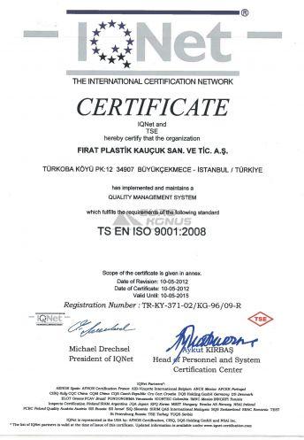 Сертификат Firat (Фират) 13