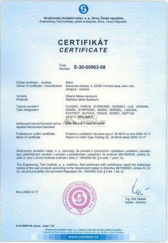 Сертификат Mario (Марио) 1
