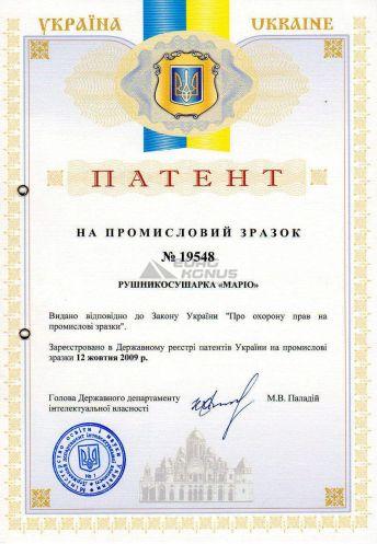 Сертификат Mario (Марио) 3