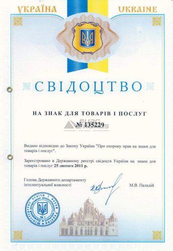 Сертификат Mario (Марио) 4
